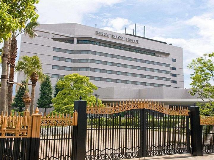 Rihga Royal Hotel Niihama(新居濱麗嘉皇家酒店)