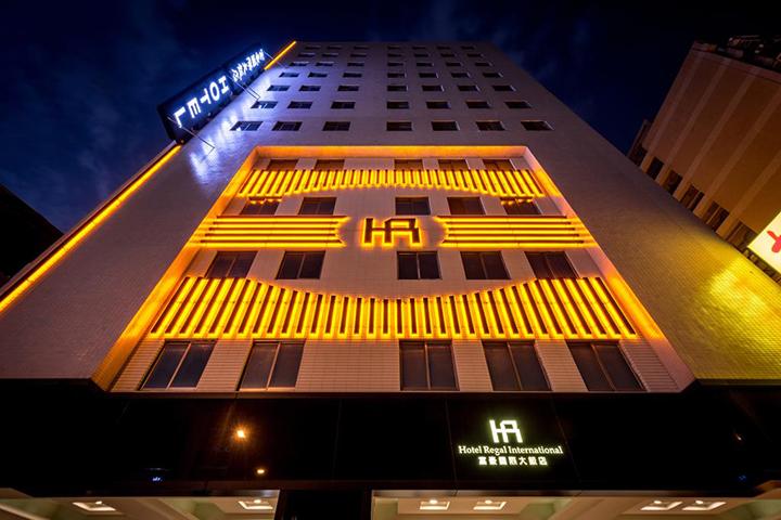 富豪國際大飯店