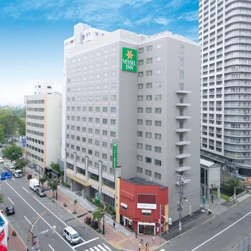 Vessel Inn Sapporo Nakajimakoen(札幌中岛花园船舶酒店)