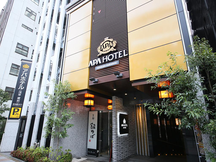 APA Hotel Asakusa Kuramae(淺草藏前APA酒店)