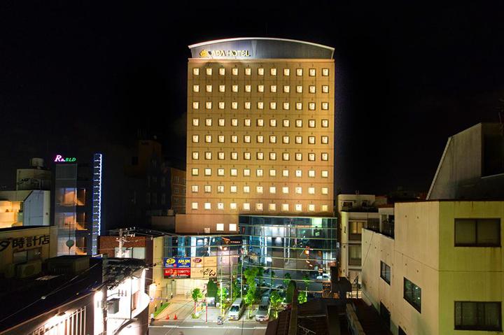 APA Hotel Fukui-Katamachi(APA福井片町酒店)