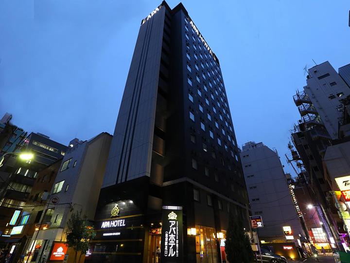 APA Hotel Ikebukuro Eki Kitaguchi(池袋北口驛APA酒店)