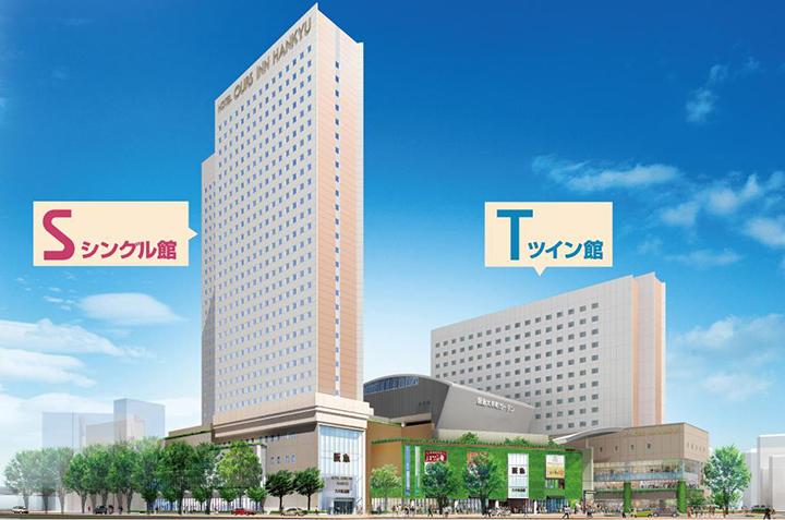 Ours Inn Hankyu(阪急旅館)