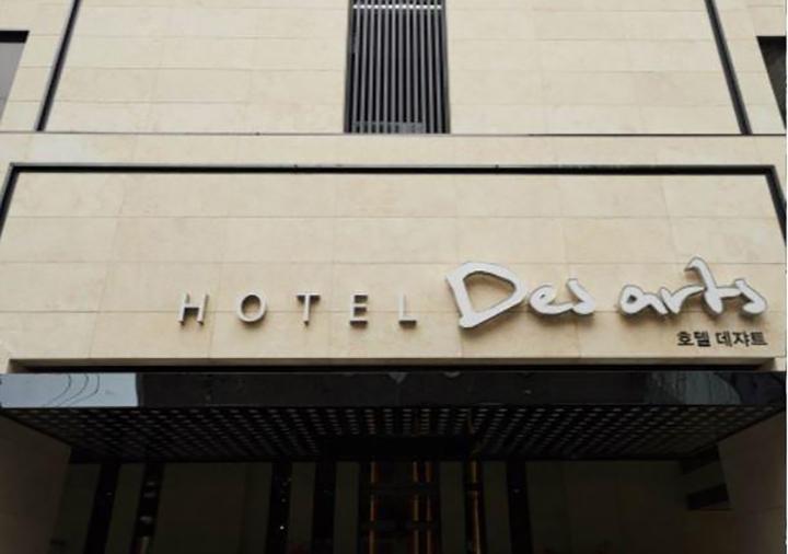 Des arts Hotel