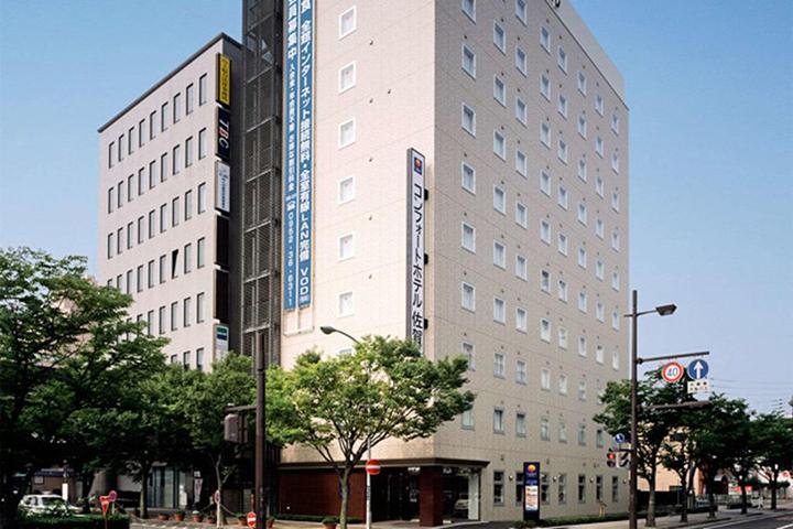 Comfort Hotel Saga(佐賀康福特酒店)