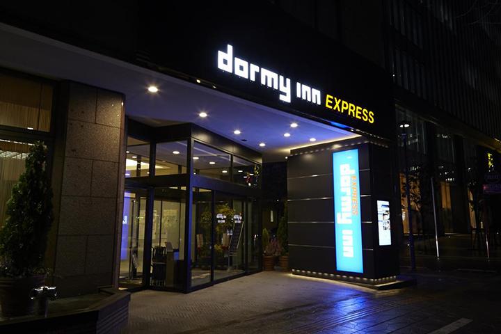 Dormy Inn Express Sendai Hirose Dori(多美迎 EXPRESS 仙台廣瀨通飯店)
