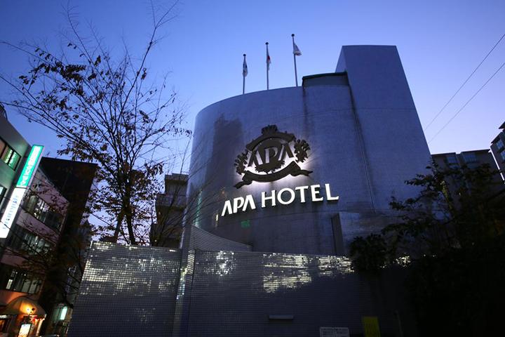 APA Hotel Tokyo Itabashi Ekimae(東京板橋站前 APA 飯店)