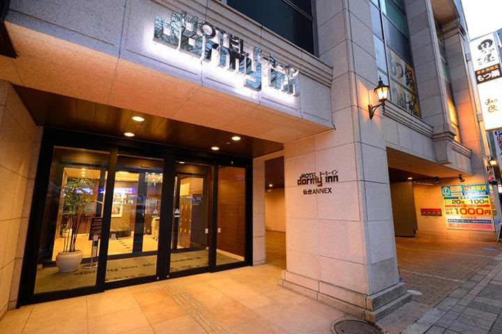 Dormy Inn Sendai Annex(多美迎仙台 ANNEX 飯店)