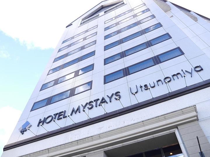 HOTEL MYSTAYS Utsunomiya(MYSTAYS 宇都宮酒店)