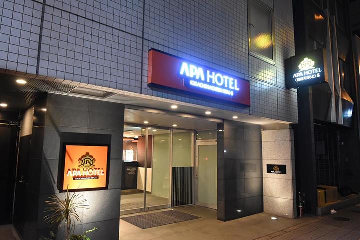 APA Hotel Okachimachi Eki-Kita S(禦徒町驛北小號阿帕酒店)