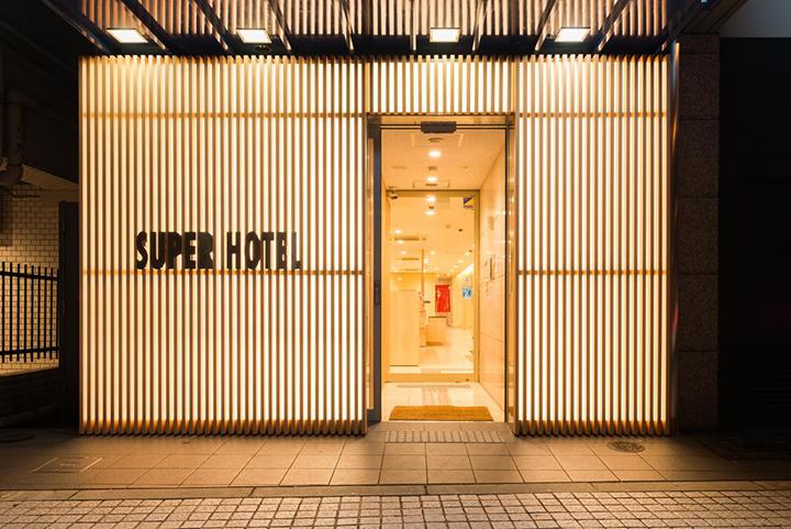 Super Hotel Osaka Tennoji(大阪天王寺超級酒店)