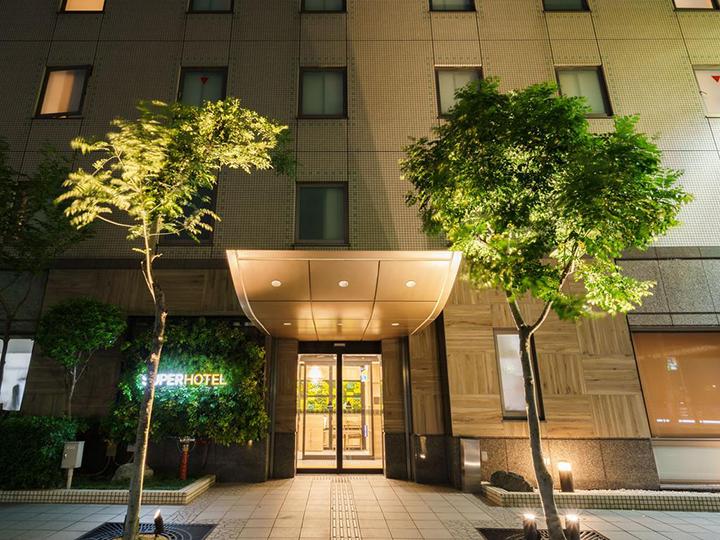 Super Hotel Umeda Higobashi(梅田肥後橋極速酒店)