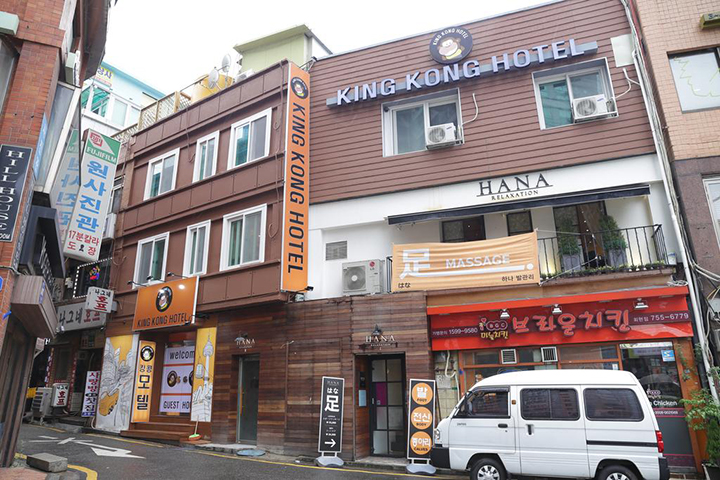 Kingkong Hotel Myeongdong(明洞金剛酒店)