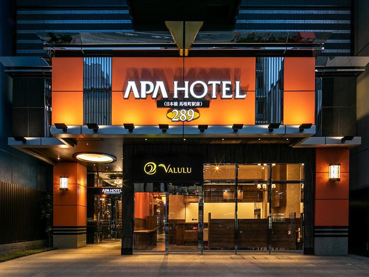 APA Hotel Nihombashi Bakurocho Ekimae