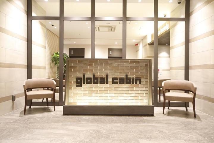 Dormy Inn global cabin Hamamatsu(多美迎 Global Cabin 濱松飯店)
