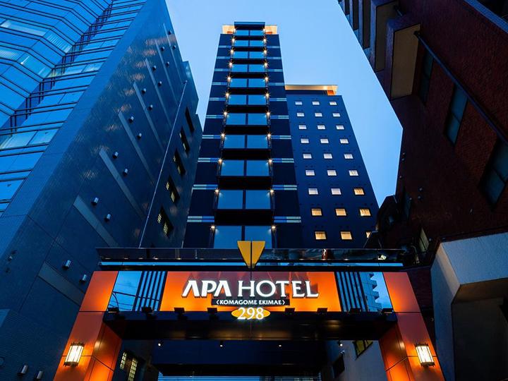 APA Hotel Komagome Ekimae