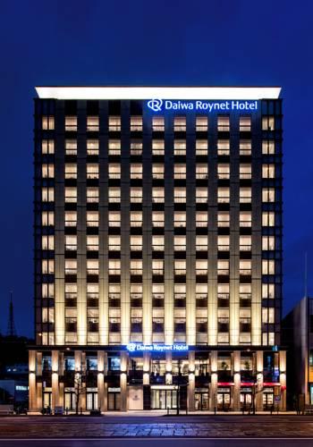 Daiwa Roynet Hotel Matsuyama(松山大和魯內酒店)