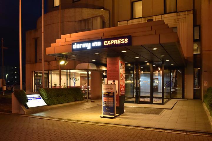 Dormy Inn Express Hakodate Goryokaku(多美迎 EXPRESS 函館五稜郭飯店)