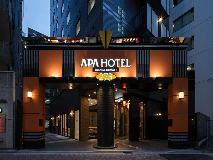 APA Hotel Kanda Ekimae(神田站前 APA 飯店)