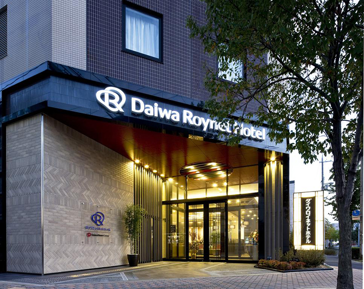Daiwa Roynet Hotel Kyoto-Hachijoguchi(京都八條口大和羅納特酒店)