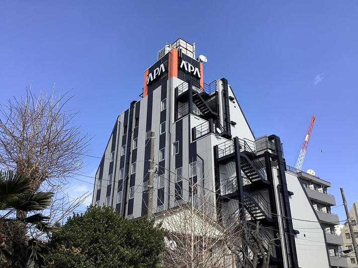 APA Hotel Hachioji Eki Kita