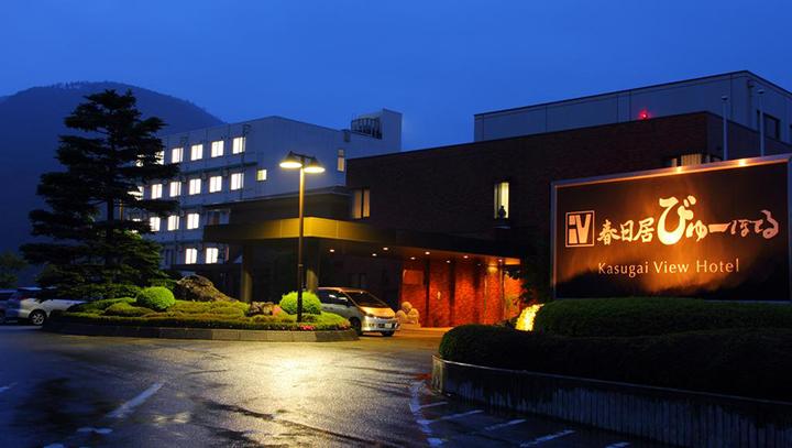 Kasugai View Hotel(春日居景觀大酒店)