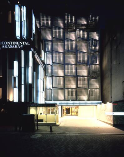 Centurion Hotel Residential Akasaka Station(赤坂站百夫長酒店)