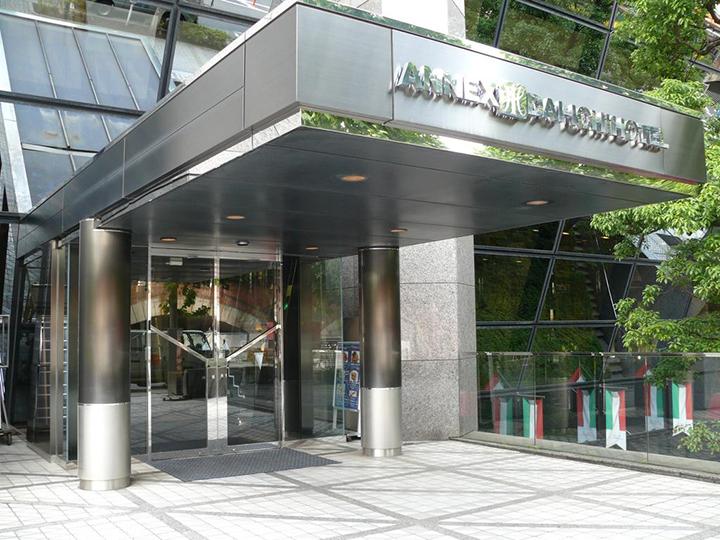 Dai-ichi Hotel Annex(達伊期阿尼克斯酒店)