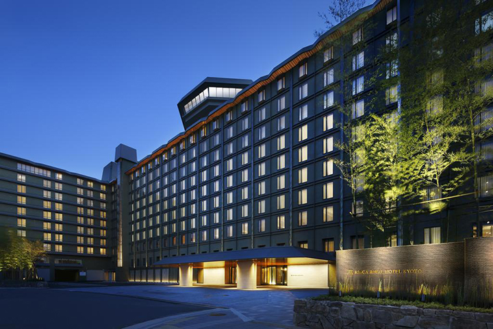 RIHGA Royal Hotel Kyoto(京都麗嘉皇家酒店)