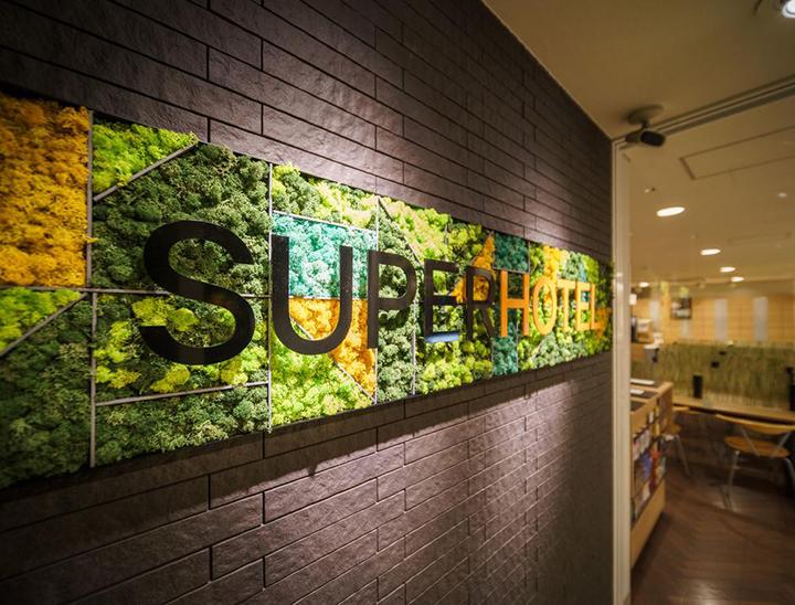 Super Hotel Midosujisen Esaka(米多江坂超級酒店)
