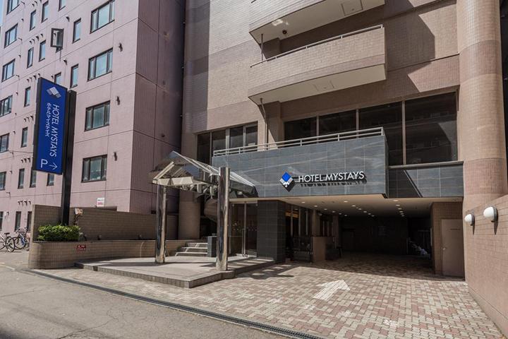 HOTEL MYSTAYS Sapporo Nakajima Park Annex(MYSTAYS 札幌中島公園別館酒店)