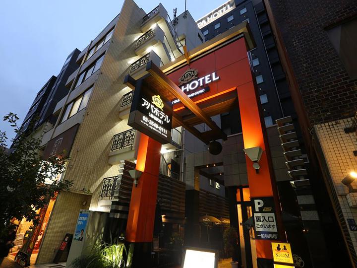 APA Hotel Tsukiji-eki Minami(APA築地南站酒店)