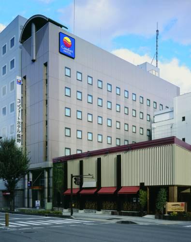 Comfort Hotel Nagano(長野康福特茵經濟型酒店)