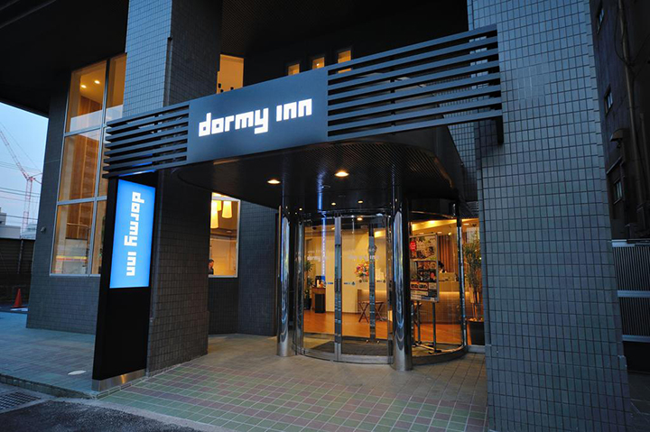 Dormy Inn Chiba City Soga(多美迎千葉 City Soga 飯店)