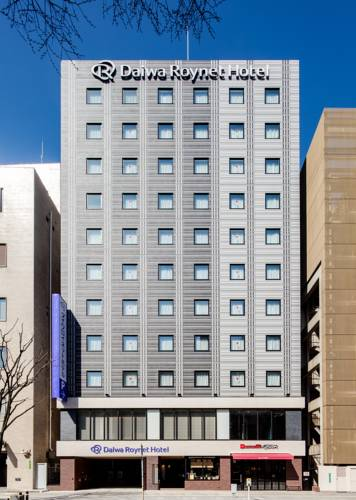 Daiwa Roynet Hotel Kokura Ekimae(小倉站前大和魯內酒店)