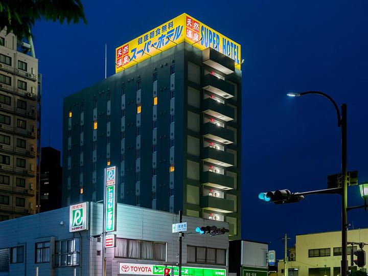 Super Hotel Yonago Ekimae(米子站前超級飯店)