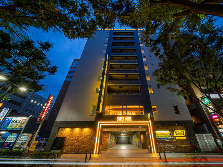 Super Hotel Shinyokohama(新橫濱超級酒店)
