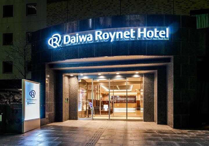 Daiwa Roynet Hotel Kanazawa(金澤大和魯內酒店)