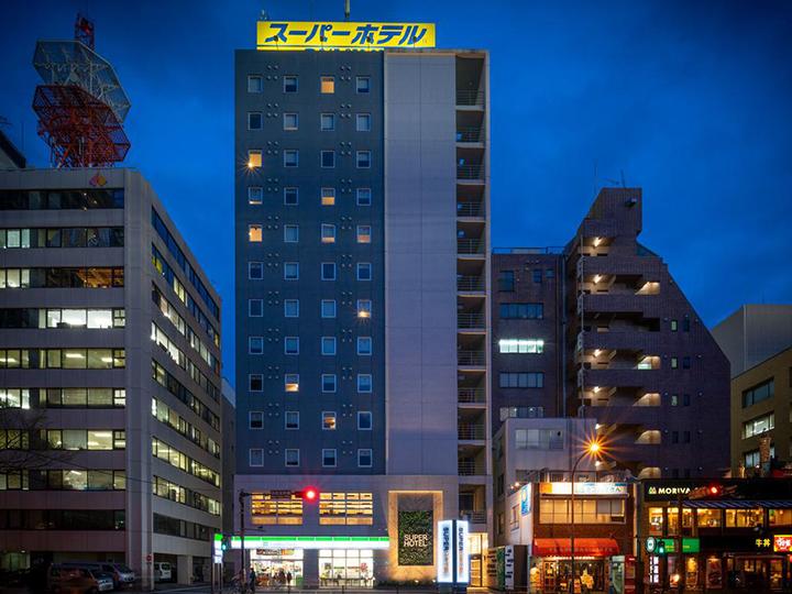 Super Hotel Yokohama Kannai(橫濱關內超級酒店)
