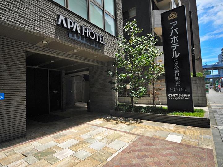 APA Hotel Keikyu Kamata-Ekimae(京急蒲田站前APA酒店)