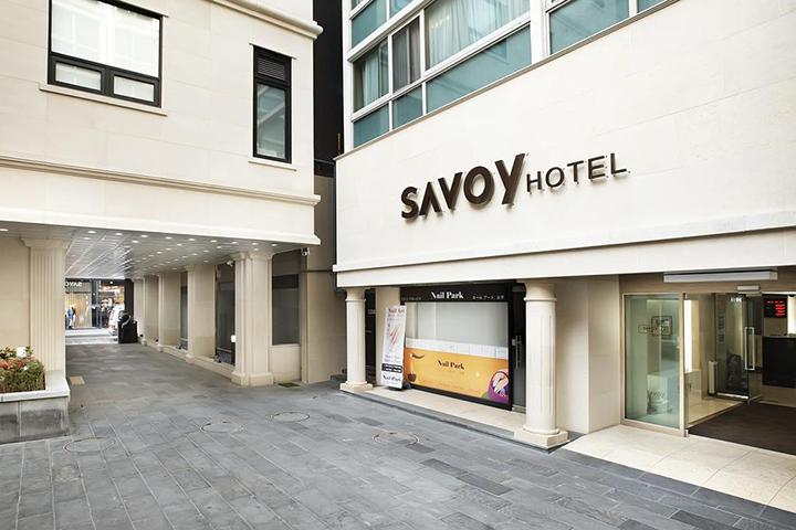 Savoy Hotel Myeongdong(明洞薩沃伊酒店)