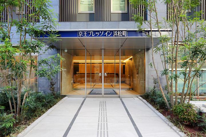Keio Presso Inn Hamamatsucho(濱松町京王布萊索經濟型酒店)