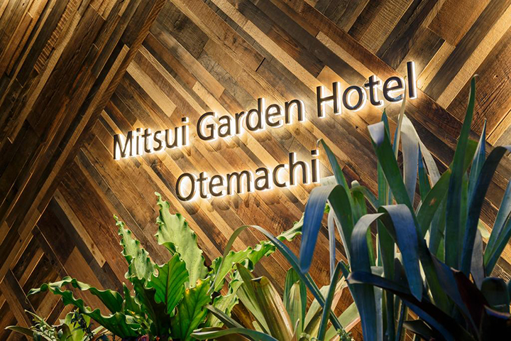 Mitsui Garden Hotel Otemachi(大手町三井花園酒店)