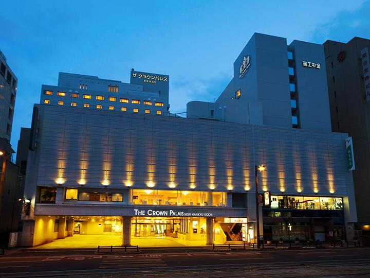 The Crown Palais New Hankyu Kochi(新阪急高知皇冠飯店)
