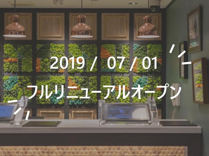 Super Hotel Tottori Ekimae(鳥取站前超級飯店)