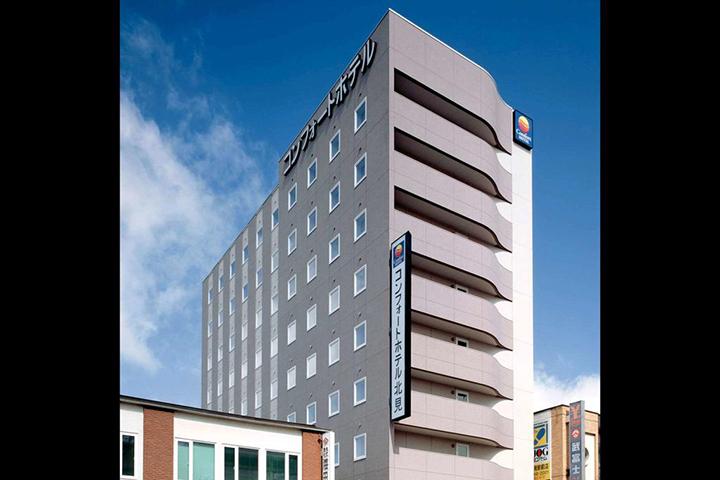 Comfort Hotel Kitami(舒適北見酒店)