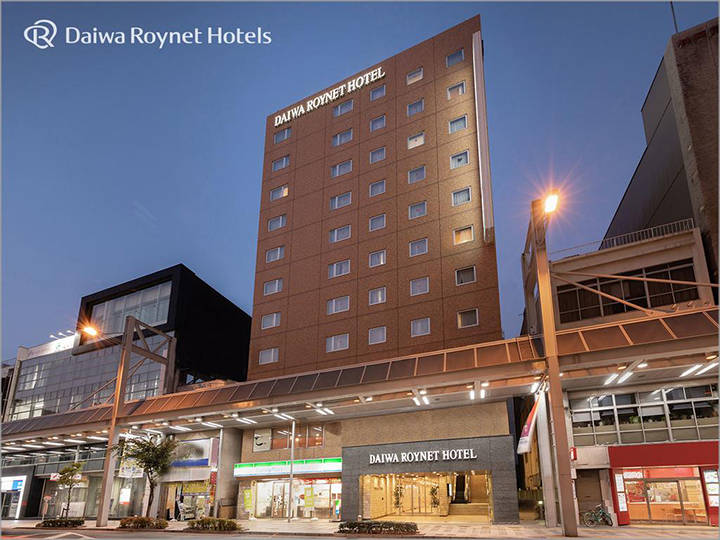 Daiwa Roynet Hotel Gifu(岐阜大和魯內酒店)