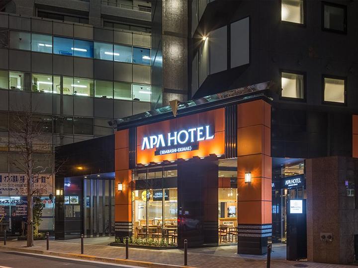 APA Hotel Iidabashi Ekimae(飯田橋站APA酒店)