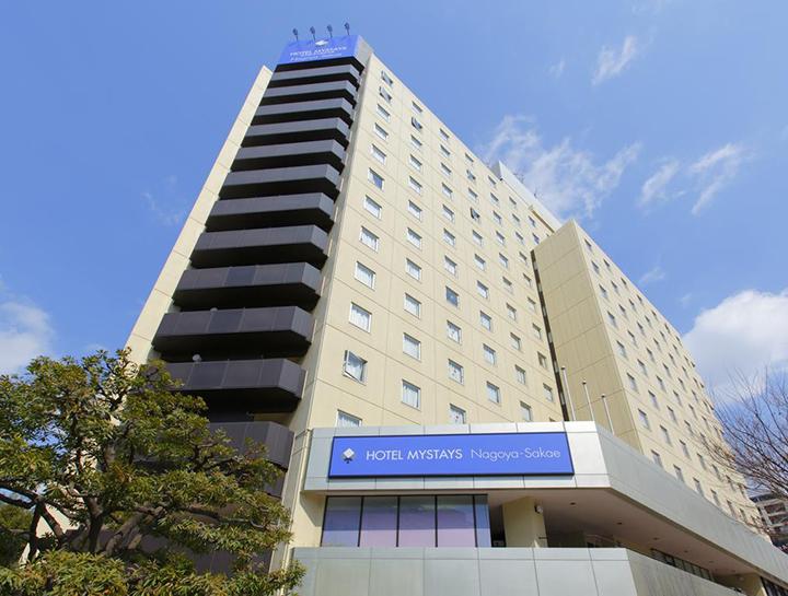 HOTEL MYSTAYS Nagoya Sakae(MYSTAYS 名古屋榮酒店)