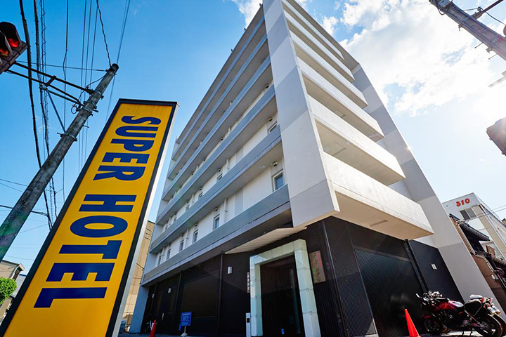 Super Hotel Hida Takayama(高山飛驒超級酒店)